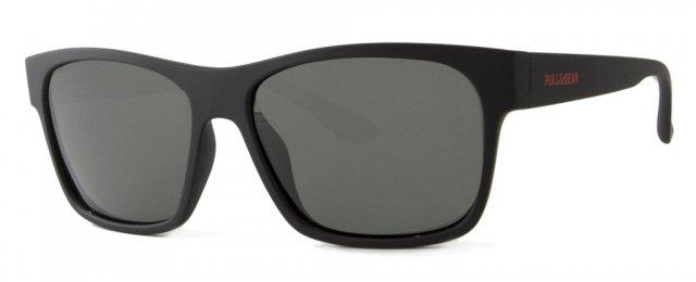 Gafas de sol oferta